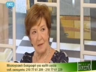"""Δημήτρης Μανιατάκης & Αντωνία Τριχοπούλου στην εκπομπή """"Έχει Γούστο"""" 8/6/2011"""
