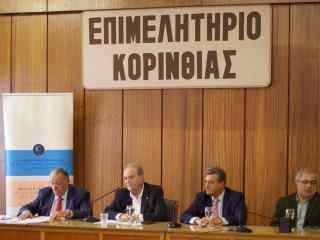 Εσπερίδα «Ανάπτυξη Ελληνικής Επιχειρηματικότητας  Στην Υποσαχάρια Αφρική» στο Επιμελητήριο Κορινθίας