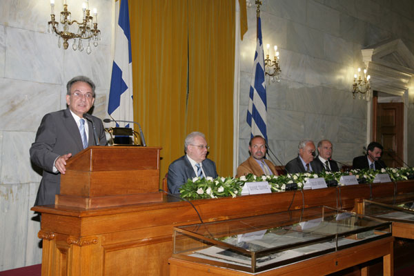Διεθνές Συνέδριο με θέμα «Ιστορική Μνήμη και Οικονομική Ανάπτυξη» - Αθήνα