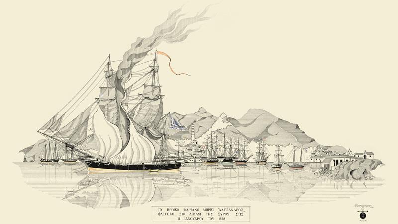 Η Ελληνική Επιχειρηματικότητα ως Βασική Κινητήρια Δύναμη της Επανάστασης του 1821