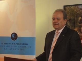 Εκλογή Νέου Διοικητικού Συμβουλίου Του Ελληνο-Αφρικανικού Επιμελητηρίου