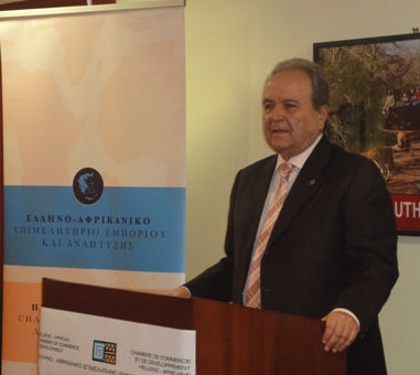 Election Of The New Board of Directors Of The Hellenic-African Chamber
