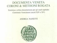 Έγγραφα Μεθώνης και Κορώνης