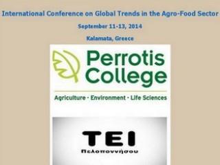 Πρόσκληση Σε  Διεθνές  Συνέδριο