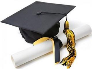Προκήρυξη Υποτροφιών Από Το «Ταμείον Αρωγής Απόρων Μεσσήνιων Φοιτητών της Μητρόπολης Μεσσηνίας»