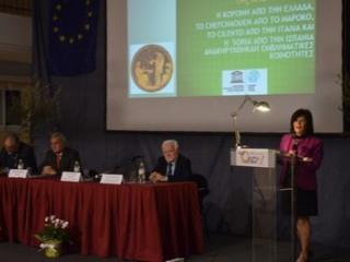 Συμμετοχή Της Αντιπροέδρου Του Μανιατακείου Στην Επιμορφωτική Εκπαιδευτική Ημερίδα, «Μεθοδολογίες Και Εργαλεία Προώθησης Διατροφικών Πρωτοβουλιών Μεσογειακής Διατροφής»
