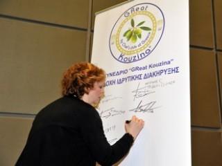 """Συμμετοχή Της Διευθύντριας Του Μανιατακείου Ιδρύματος Στο Συνέδριο """"Great Kouzina"""""""