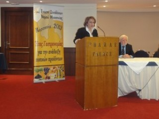 Συμμετοχή Της Διευθύντριας Του Μανιατακείου Ιδρύματος Στην Εκδήλωση «Μεσσηνία 2013 -  Έτος Γαστρονομίας» Από Την Ένωση Ξενοδόχων Μεσσηνίας