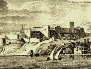 Το Ρεσάλτο Στο Κάστρο Της Κορώνης (13η Φεβρουαρίου 1824)
