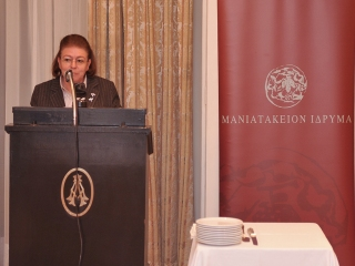 "Presentation By Dr. Lina Mendoni At The Maniatakeion Foundation's Cutting The New Years Pie Event On ""Culture As A Tool For Sustainable Development Of Local Communities""  Athenian Club, February 11, 2015"