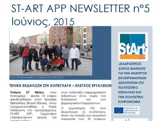 ST-ART APP: NEWSLETTER N°5 – Ιούνιος,  2015