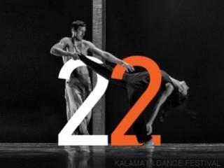 22o Διεθνές Φεστιβάλ Χορού Καλαμάτας 2016: Οι ομάδες, τα σεμινάρια, οι εκδηλώσεις και το πλήρες πρόγραμμα