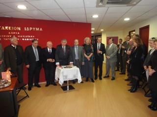 Κοπή Πρωτοχρονιάτικης Πίττας Του Ελληνο-Αφρικανικού Επιμελητηρίου Εμπορίου & Ανάπτυξης