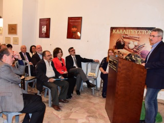 "Launching of the book ""The Fortress of Koroni: A Touring and Historical Search"" in Koroni by the Maniatakeion Foundation"