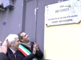 Επαναφορά Της Ονομασίας Της «Οδού Των Ελλήνων» (Via Dei Greci) στην Νάπολη